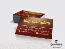 Дизайн визитки для компании «Мир Вышивки»