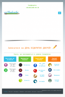Оптимізація сайту www.akademika.com.ua