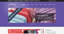 Сайт одежды для рекламной компании