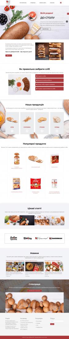 Добрий Хліб