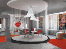 офис GSK