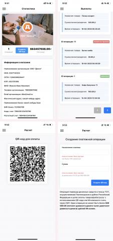 CzifronPay (IOS & Android)