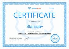Сертификат от TemlateMonster