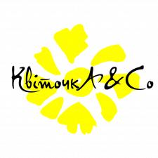 вариант лого студии хэнд-мэйд продукции