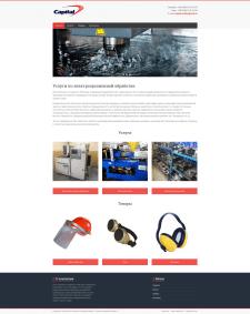 Дизайн, наполнение и создания сайта