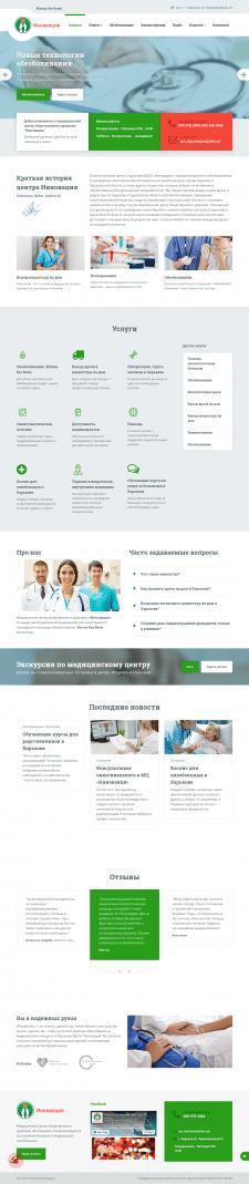 mc-innovaciya.com