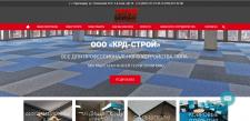 Интернет-магазин строительных материалов КРД-СТРОЙ