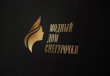 Модный Дом Снегурочки (Кострома)