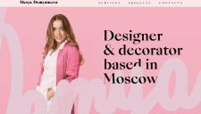 Перевод сайта с русского на английский