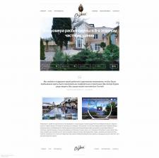 Апартаменты в городе Ялта   Сайт визитка