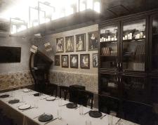 «Комната Гарри Поттера»  ресторан Мистер Твистер