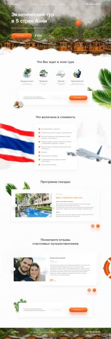 Дизайн Landing Page «Asia Trip»