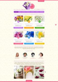 KiraFlower. Сайт-каталог, продажа букетов онлайн.