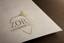 """Лого / Logo for the jewelry company """"Zoria"""""""