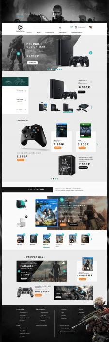 Магазин игр и консолей