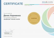 Сертификат Javascript от SoloLearn