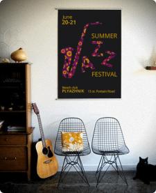 Афиша джазового фестиваля