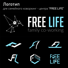 "Логотип для коворкинг - центра ""FreeLife"""