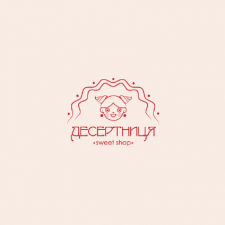 Logo for sweet shop