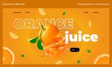 Дизайн главного экрана для продажи сока