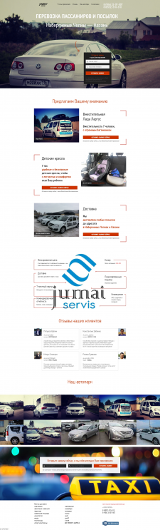 Jumai Servise | landing page