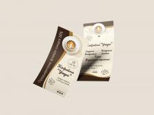 Єврофлаєр для кав'ярні