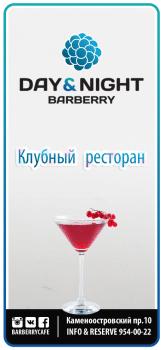 Аватар Паблика ВК
