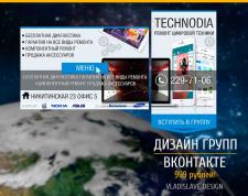 Дизайн аватара+баннера Вконтакте