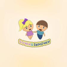 Логотип для детского клуба раннего развития.