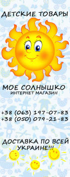 Аватар группы вконтакте МС