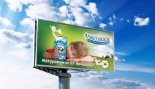 Banners design, Дизайн баннеров,outdoor advertising