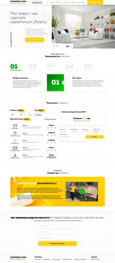 ATMOSFERA CLEAN - сайт клининг компании
