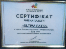 Сертификат члена польско-украинской палаты