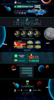 Дизайн лендинга для игрового сайта