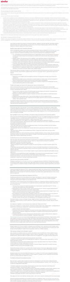 БЫТОВАЯ ТЕХНИКА | Интернет-магазин КitchenGoods