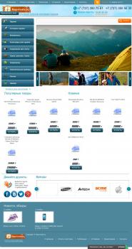 Редизайн сайта на Опенкарт