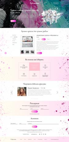 Landing page для интернет-магазина красок