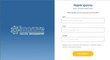 Внедрение формы оплаты e-autopay на Тильду
