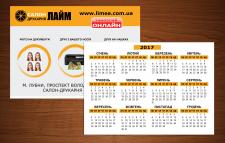Дизайн календарика