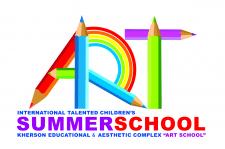 Разработка логотипа  для летней школы
