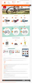 katay.com.ua