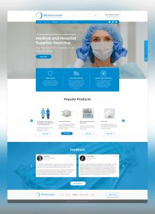 Интернет магазин (AA Medical Supplies)