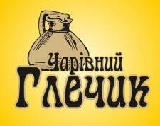 """Логотип та вивіска """"Чарівний глечик"""""""