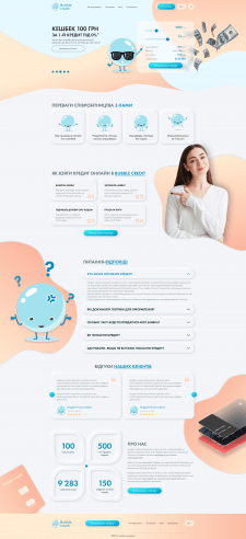 Дизайн сайта для микрозаймовой компании