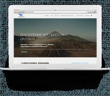 Сайт компании «Dronarium»