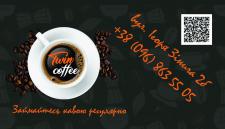 TWIN COFFEE (face)