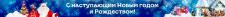 Баннер для сайта http://oblzemstroy.ru/