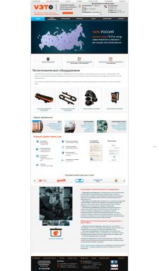«Уральский завод теплотехнического оборудования»
