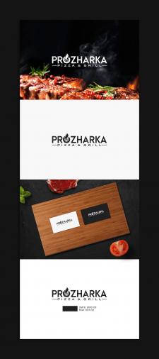 PROZHARKA