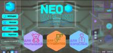Разработка сайта для курсов английского NEOEnglish